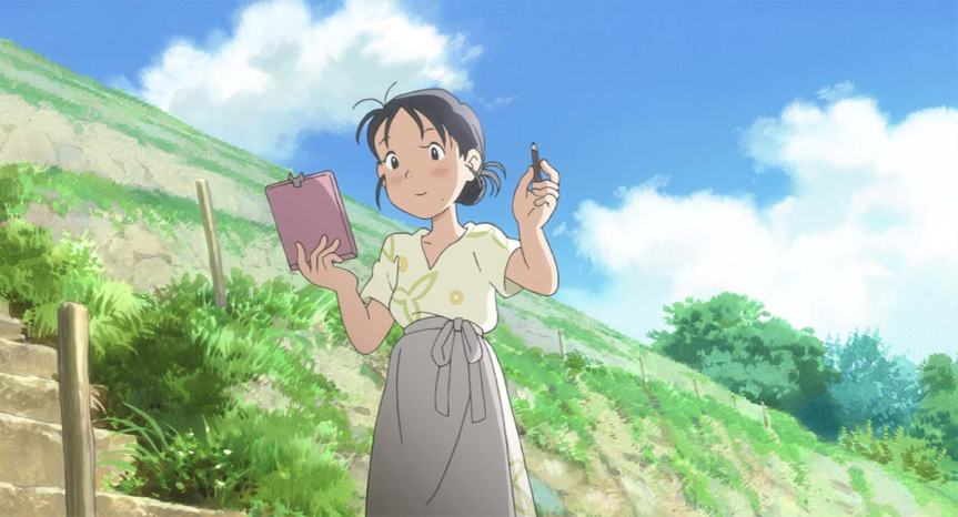 IN THIS CORNER OF THE WORLD @ Kuma Anime Film Festival