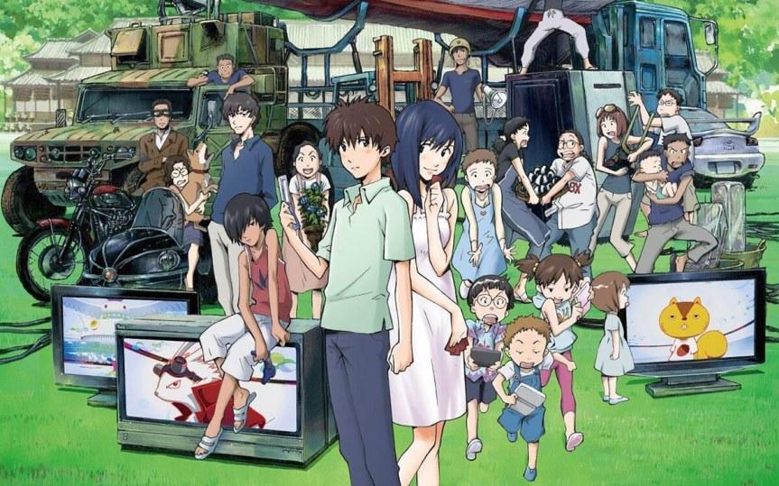 SUMMER WARS @ Kuma Anime FilmFestival